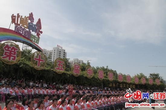 第十五届中国·盱眙国际龙虾节开幕反响热烈