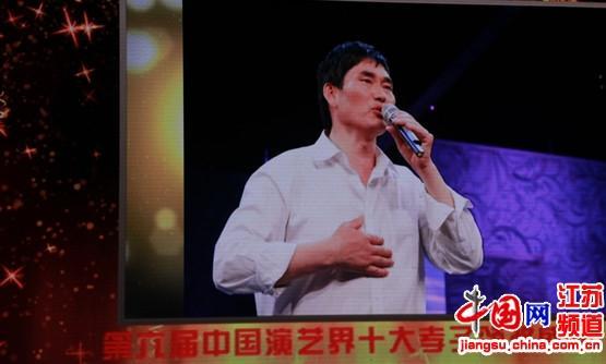朱之文视频