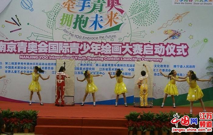 孩子们歌舞表演