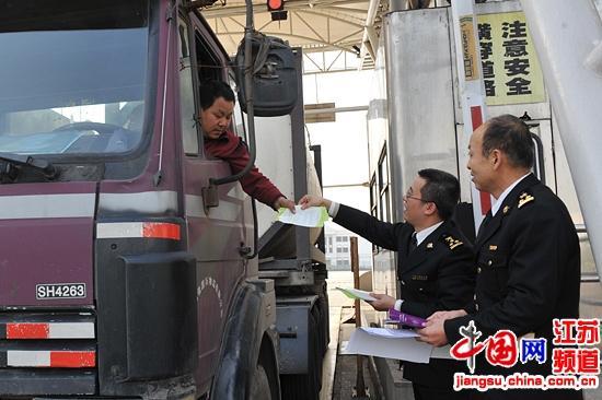 """南京海关开展""""12.4""""法制系列宣传活动-许金辉摄"""