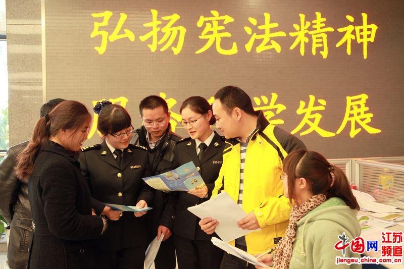 """南京海关开展""""12.4""""法制系列宣传活动-张冀梅摄"""