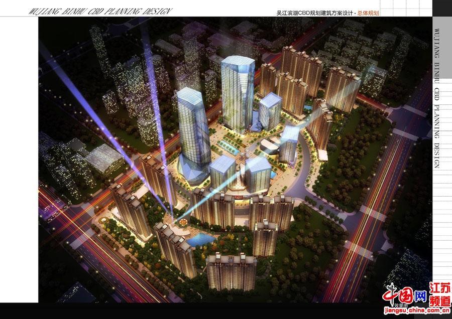 绿轴城市综合体