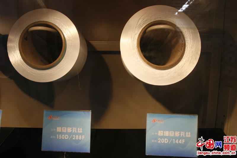 超细纤维产品