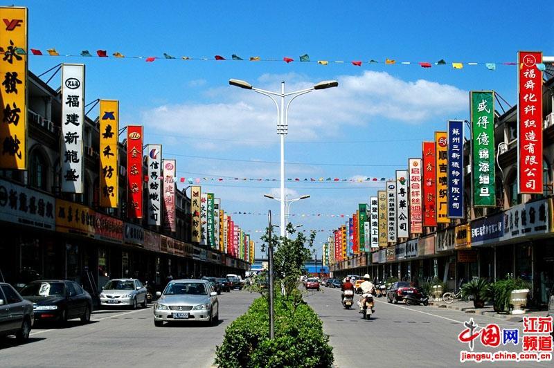特色街道:繁荣的丝绸市场福建路