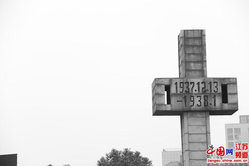南京大屠杀纪念碑