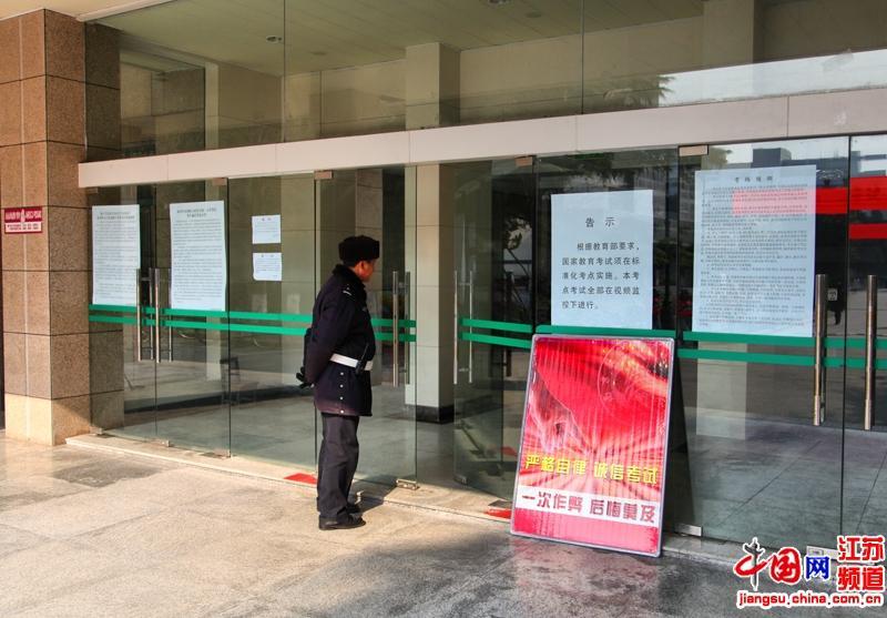 距离第一天上午考研结束还有5分钟,执勤的民警在向考场内观望