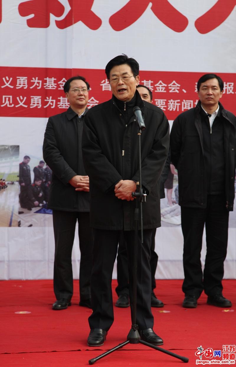 江苏省红十字会长吴瑞林到场宣布活动开始