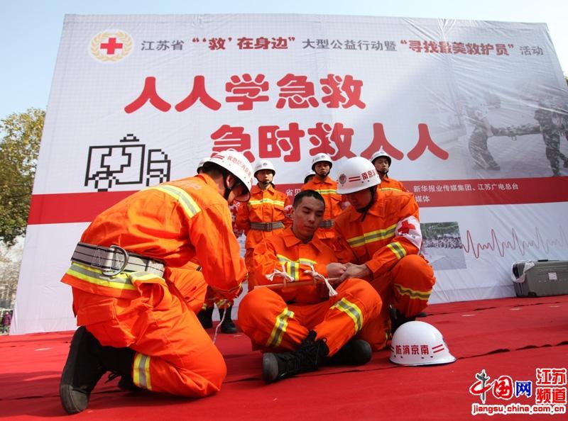南京武警消防某支队为市民演示急救伤员的正确方法