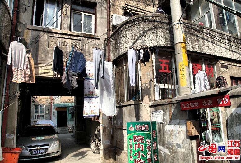 高清组图:南京青石街的最后记忆 摄影 郑鹏