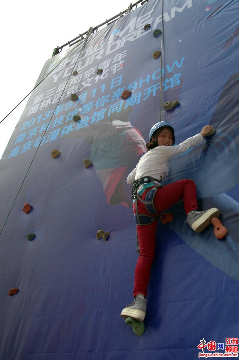 活动现场的攀岩活动(摄影:郑鹏)