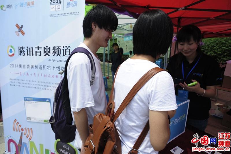 青少年在参加微信寻宝活动(摄影:郑鹏)