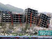 广州最高违建爆破拆除 多名官员因其落马