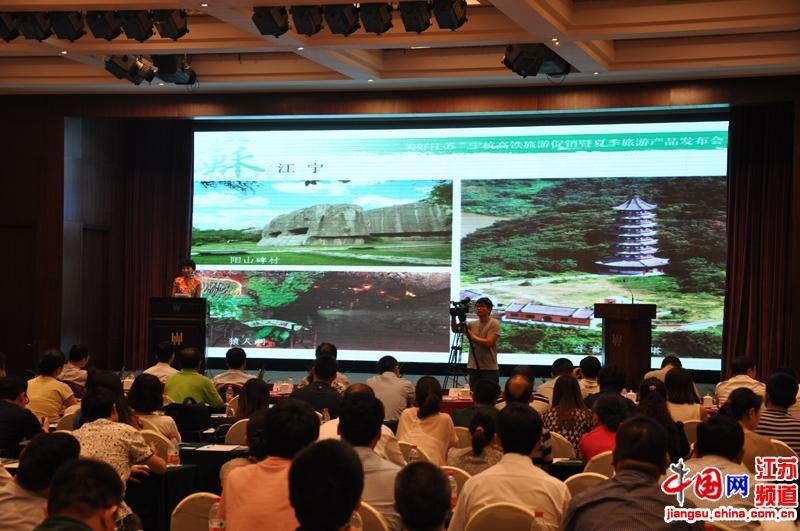 江苏最新推出48条夏季旅游线路