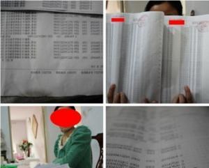 """""""卡姐""""名下5707张银行卡 青岛浦发银行被指违规"""