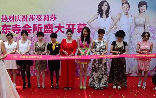 台湾第一美女萧蔷出席莎蔓莉莎昆明东寺会所开业