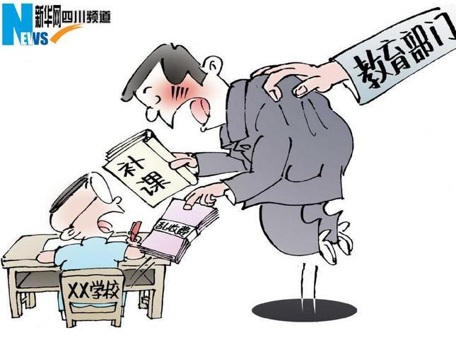重庆从严整治暑假违规补课 26所学校被叫停\/图