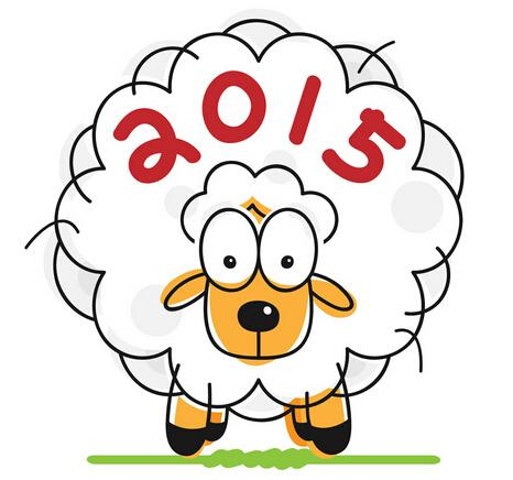 2015年放假安排时间表日历