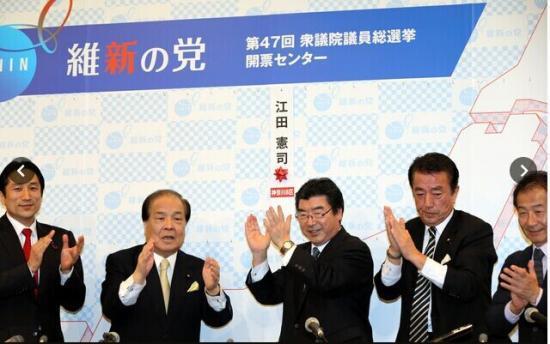 日本第47届众院选举各党派候选人众生相_滚动