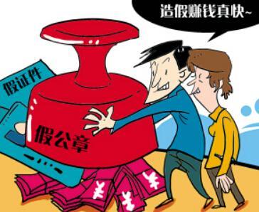 江苏大学副主任欠赌债800万 刻假公章诈骗25