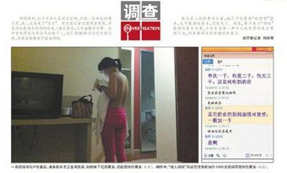 ed2k成人网站_成人奶妈网站卖淫15人被抓 2014年打击黄赌犯罪20大案例公布