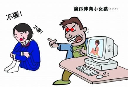 深圳一班主任关门看黄片摸胸猥亵女生 获刑3年半(图)