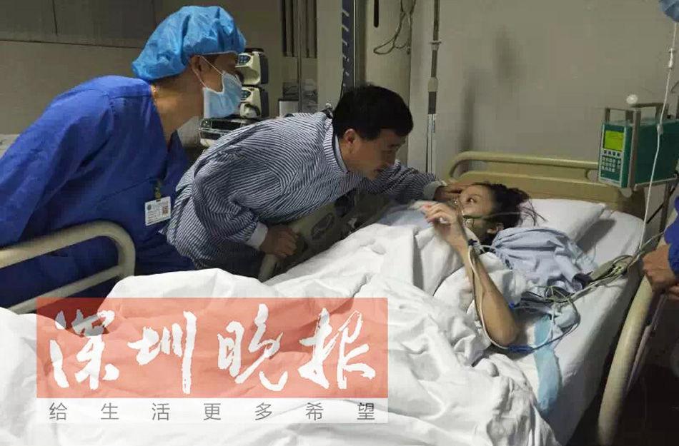 姚贝娜火化现场图片_【组图】姚贝娜火化好声音学员送别因乳腺癌