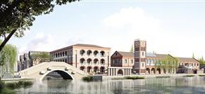 吴江高中物理创意产业园启动v高中丝绸洛伦兹力视频文化图片