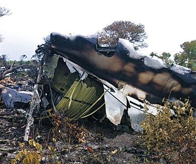 莫桑比克航空公司470航班残骸