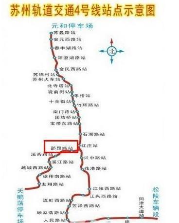 苏州轨交4号线 吴江段工程进展顺利图片