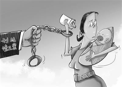 惩治收买儿童犯罪,立法更要 前瞻