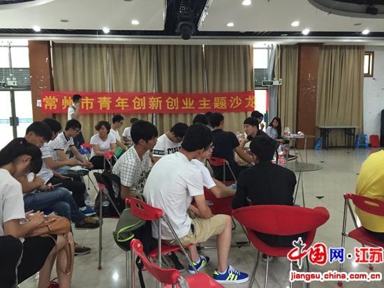 河海大学企业管理学院团委举办 创业青年说 主题沙龙