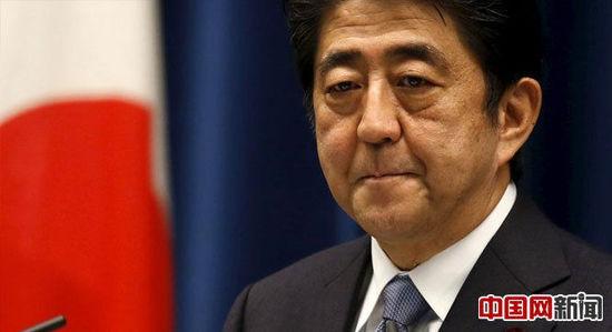 安倍70年谈话:日本不再使用武力行为解决国际争端