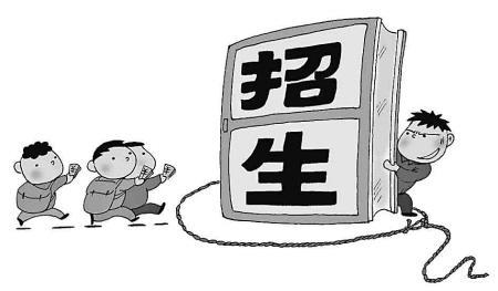 上海一幼儿园班主任私自招生:班里多出21名学生