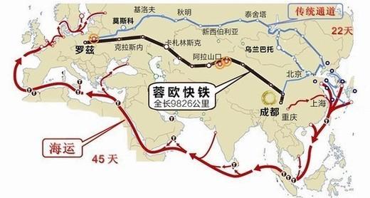 中欧班列路线图-从古驿道到新核心 新疆从开放末梢变丝路前沿