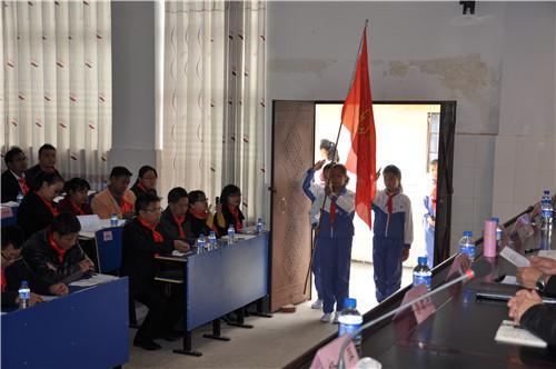 全县各级少先队组织选举产生的98名代表参加会议