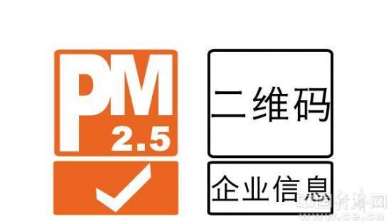 logo 标识 标志 设计 矢量 矢量图 素材 图标 550_315