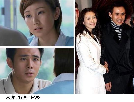 贾一平董晓燕结婚多年