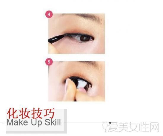 单眼皮如何画眼线步骤图解