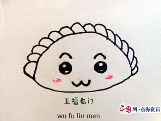 扬大学子手绘表情版emoji儿童饺子萌萌传祝搞笑敲的动图木鱼图片