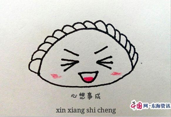 扬大儿童手绘表情版emoji人脸表情萌萌传祝饺子头熊猫学子包图片