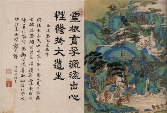 画中苍老的松树上出现两只猴子