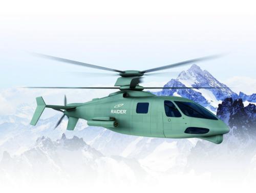 中国双旋翼新构型高速直升机气动特性研究完成