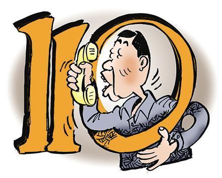 快讯 > 正文     谎报 警情 是违法 拘留十天都可以    民警表示:谎报