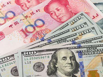 人民币 贬值/人民币汇率在岸离岸汇差稳定参考一篮子机制初步形成