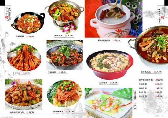 学校食堂原材料采购,菜谱,价格等,应在学校网站和当地教育网站公开