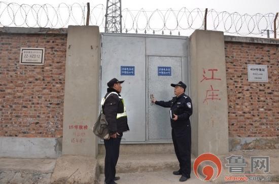 京沪高铁枣庄站派出所开展两压、两防专项整