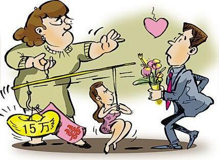 安阳农村高价彩礼娶妻要花费50万 娶个媳妇举