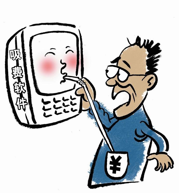 老人手机主叫7次均超300分钟 移动:可能误操作