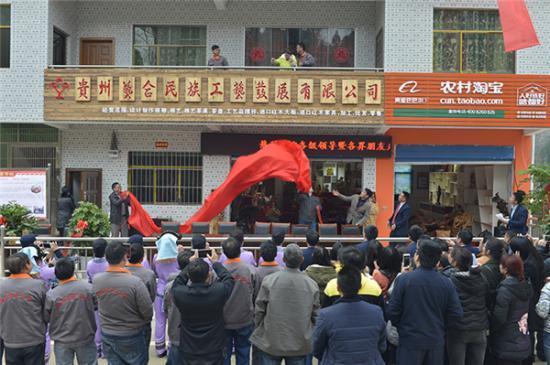 """贵州龙里:""""根雕艺术之乡""""迎来发展春天"""