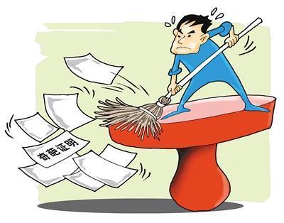 动漫 卡通 漫画 设计 矢量 矢量图 素材 头像 400_314